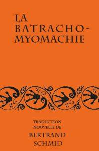 La Batrachomyomachie